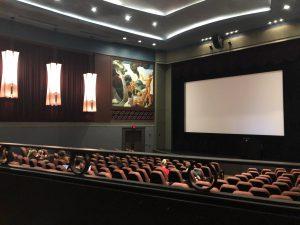 IU Cinema empty