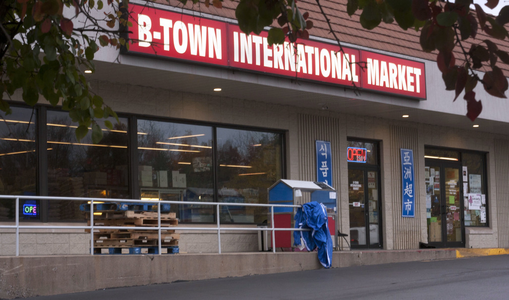 BTown international market logo