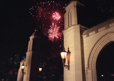 Sample Gates with fireworks in the background